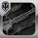 Modern Weapons Machine Guns (Encyclopedia of Guns)